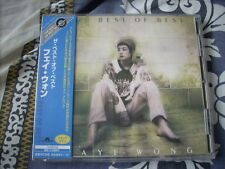 a941981 Faye Wong 王菲 Japan CD Best of Best Sealed