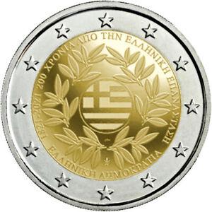GRECIA 2 EUROS 2021 CONM. - 200 AÑOS DE LA REVOLUCION GRIEGA -