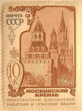 Russia Stamp 1967 Scott 3411 A1648  Unused