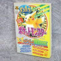 POKEMON Pikachu to Issho Bouken Book Guide Game Boy MW10*