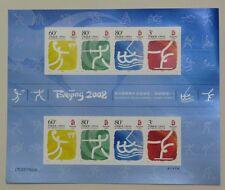 China 2007 Beijing Olympic Sports I self-adhesive M/S