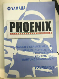 Yamaha Owners Service Manual for YZ450F, 2004
