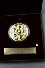 The Beijing 2008 Olympic Games - The Series of Mascots Medallion Coin (OOAK)