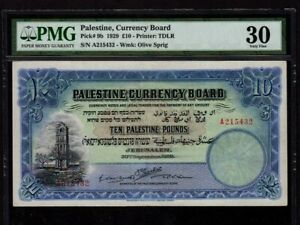 Palestine Currency Board:P-9b,10 Pounds,1929 * Israel * PMG VF 30 *