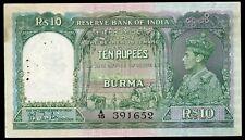 🔸BURMA INDIA 10 RUPEES 1938 P-5 XF (Q-027)🔸