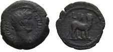 Rare Ancient Rome 117-138  AD HADRIAN EGYPT ALEXANDRIA OBOL PANTHER