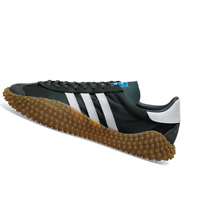 ADIDAS MENS Shoes Country Kamanda Samstag - Ivy, White & Gum - EE5669