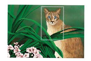 VINTAGE CLASSICS - Maldives 2311 - Snowshoe Cats - S/S - MNH