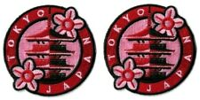 Tokyo Japan - Cherry Blossoms Patch [Lot of 2] Iron or Sew On [Travel Patches]