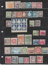 JAPANESE STAMPS 1923 - 1933