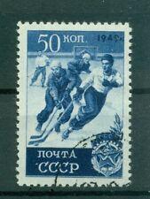 Russie - USSR 1949 - Michel n. 1411 q II- Finale des jeux sportifs
