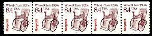 Wheel Chair Nonprofit Transportation Coil MNH PNC5 Plate 2 Scott 2256