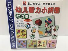 Toysbro Educational Series Bilingual Puzzles Chinese & English 6 Puzzles