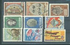 Russia 1951 Theatre, Kalinin and Aviation sets all type II used