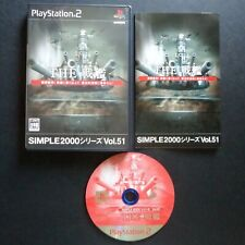 SIMPLE 2000 シリーズ Vol.51 THE BATTLESHIP PlayStation 2 NTSC JAPAN・❀・D3 SENKAN PS2