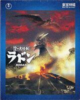 RODAN THE FLYING MONSTER [HI-VISION(HDTV)]-JAPAN Blu-ray N96