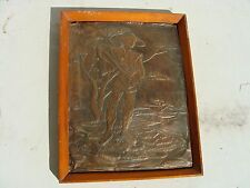 Vintage Copper Embossed Chinese Musician Eastern Artwork Relief Picture in Frame