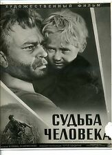1959 Russia Cinema RUSSIAN SOVIET Photomontage Movie photo Poster Bondarchuk