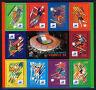 FRANCE FRANCIA 1998 Bloc Coupe du Monde de Football MNH**