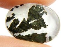 Natural Dendrite 4.33ct 14x11mm, Dendritic quartz, oval cut, Brazil, landscape
