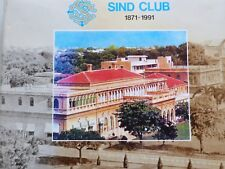 THE SIND CLUB 1871-1991 / KARACHI / PAKISTAN / ILLUSTRATED / SCARCE