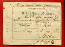 LATVIA KRUSTPILS - RIGA RAILWAY 1923 TRAIN TICKET 908