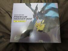 Pokemon card SM9 Premium Trainer Box TAG TEAM GX 1 BOX Japanese