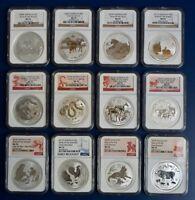 2008-19 Australia $1 Lunar Series II 1 oz. Silver 12 Coin Set NGC MS70 FREE S/H
