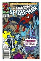 THE AMAZING SPIDER-MAN 359 (NM-) CAMEO; Cletus Cassidy CARNAGE,  (SHIPS FREE)*