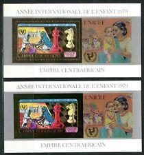 Centre Afrique 1979 Annee ENFANT ECHECS UNICEF Gold Foil MICHEL Blocs 56 A+B 135
