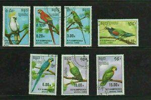 CAMBODIA #938-944 1989 BIRDS MINT VF NH O.G CTO