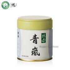 Marukyu Koyamaen Aoarashi Stone Ground Ceremonial Matcha Powered Green Tea 40g