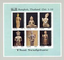 Uganda #1141 Sculpture, Buddha, Bangkok '93 1v M/S of 6 Imperf Proof