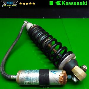 84-85 KAWASAKI TECATE OEM REAR BACK SHOCK RESERVOIR SUSPENSION DAMPER 45014-1296