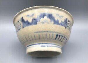 Tek Sing Chinese Shipwreck Cargo Prunus & Spirals Bowl