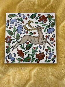 Vintage Tile  Pottery Brown Deer Hand Made Paint Rhodes Greece Ikaros
