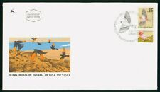 MayfairStamps Israel 1994 Song Birds in Israel Tabs First Day Cover wwr14875