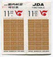 JAPAN DOMESTIC AIRLINES TIMETABLE 11-12 NOVEMBER-DECEMBER 1970 JAPAN JDA