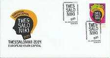Greece 2014 - Thessaloniki -Fdc with self adhesive stamp-unofficial (2)