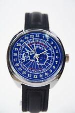 Mechanical watch RAKETA ANTARCTICA 24-HOUR. New. Blue dial. 39mm case