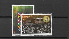 1979 MNH Greece, Mi 1380-1