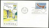 CANADA FDC 1969 CHARLOTTETOWN PEI 6C STAMP FIRST DAY OF ISSUE CANADA COVER