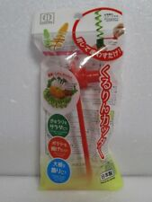 Giapponese Tornado Veggie Cutter vegitable kokubo made in Japan
