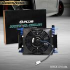 Fit For Universal 15 Row Engine Transmission Oil Cooler7 Fixed Cooling Fan Kit