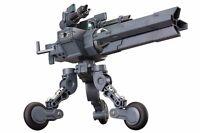 KOTOBUKIYA M.S.G Heavy Weapon Unit 08 SENTRY GUN Model Kit NEW from Japan