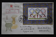 China PRC J103 Olympic Games S/S on Cover - Registered to Singapore 1984.7.28