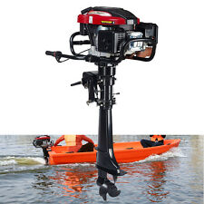 7HP HANGKAI Outboard Motor Fishing Boat Engine 4 Stroke Air Cooling System TCI