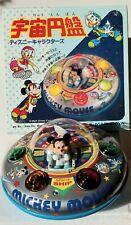 Vintage Tin Litho Mickey Mouse Space Ship Masudaya Japan Battery Operated