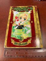 Cardcaptor Sakura Volume 3 English Manga Tokyopop CLAMP FREE SHIPPING