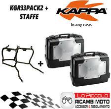 KTM ADVENTURE 950 / 990 2003 2004 KIT 2 VALIGIE LATERALI KAPPA KGR33 + STAFFE